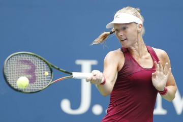 Bertens verrassend ten onder in New York